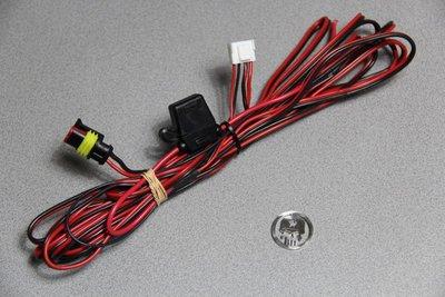 Kabelset voor Guerrilla Bypass